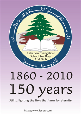 150 Year Logo Small